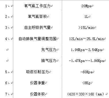 e64bac50-2f52-4cf7-aa13-508813ce2dd8.jpg